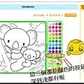 日本著色網3.jpg
