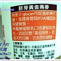商品 014.JPG