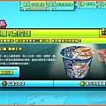 鮮蚌麵5.jpg