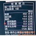 1y3m小猴子 001.JPG