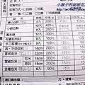 1y5m 004.JPG