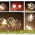 2010桃園燈會1.jpg