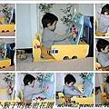 2010-2-23新書桌1.jpg