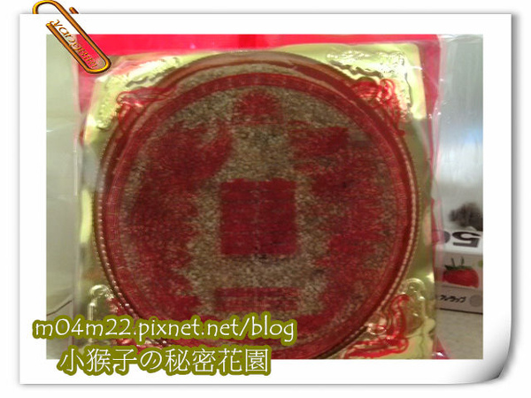 金城麵包13.jpg