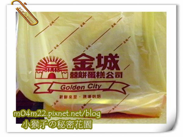 金城麵包14.jpg