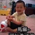 潤波(等待...)2.jpg