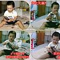 乖乖系列14.jpg