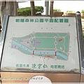 朝陽森林公園5.JPG