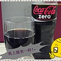 ZERO 3.jpg