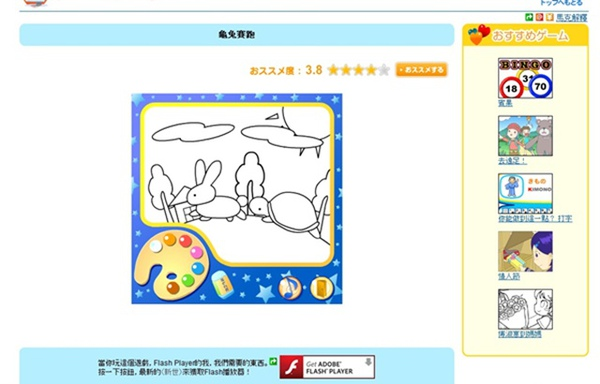 日本著色網.jpg