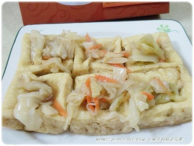 萬富-甘豆腐4.JPG