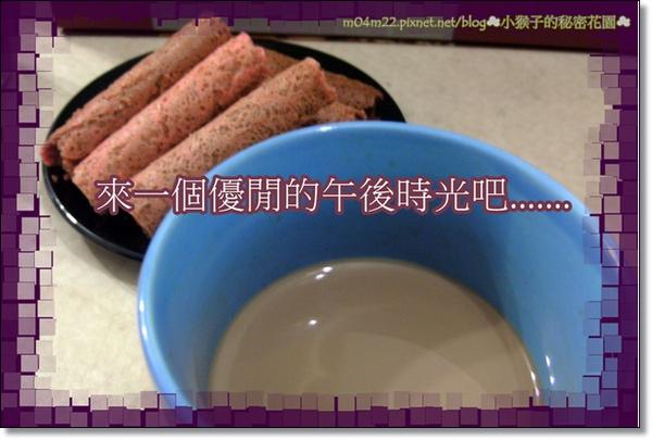 醇~咖啡.jpg