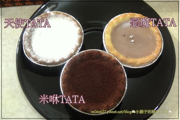TA TA2.jpg