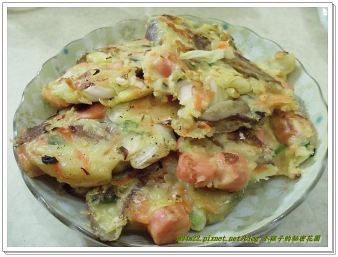 蔬菜煎餅.JPG