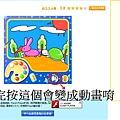 日本著色網1.jpg