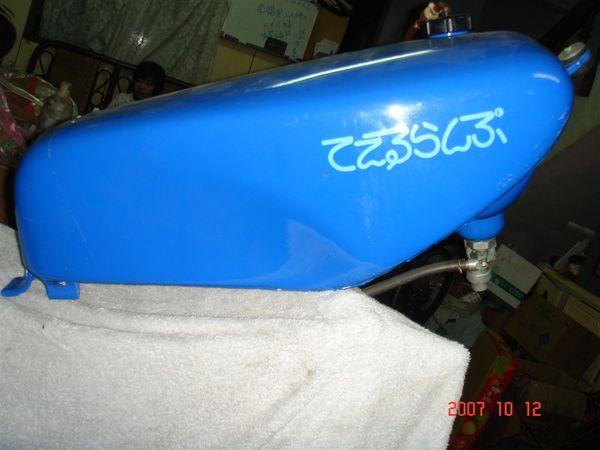 工廠賽車  RS125  鋁合金油箱