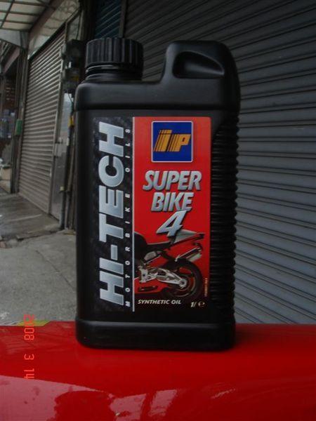 SUPER  BIKE  4  [5W-40]