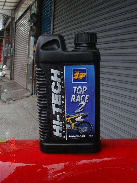TOP  RACE  2