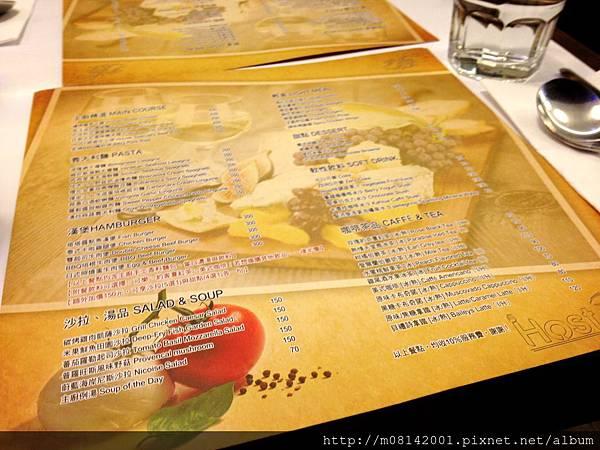 【新竹】Host Diner