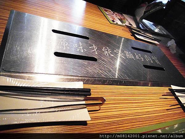 【新竹】原燒炭火燒肉