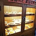 【新竹】福樂麵店