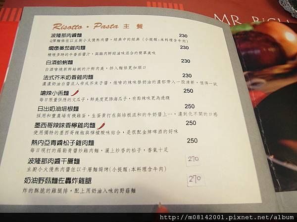 【新竹】比熊先生小餐館