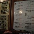 【新竹】黑食堂