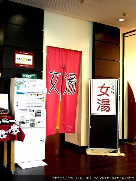 【鬼島快逃】日本の背包練習曲3