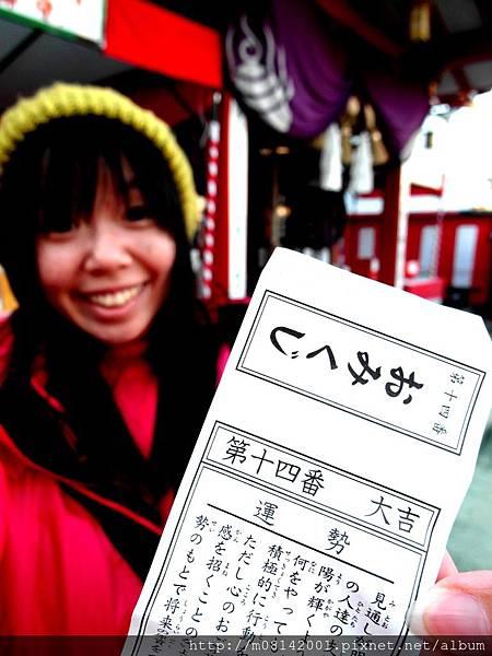 日本の背包練習曲4