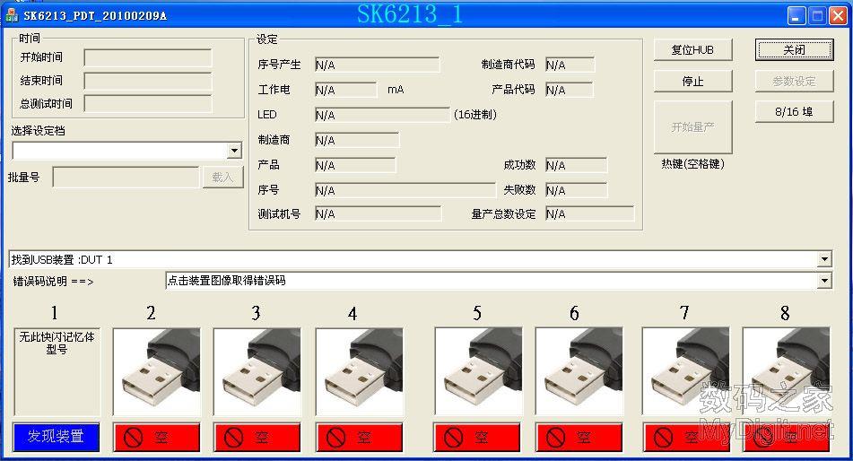 20130130_1a7d62ac0a84ca58ae7bRlEPwqgjy3o3