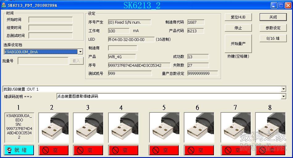 20130130_5a4356b63f6d9b6a1801xjjbTOoxKFG1