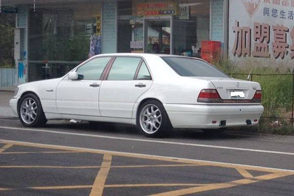 帥氣的W140