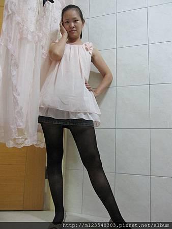 IMG_3956