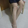 IMG_3943
