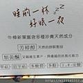 P_20170110_184344_vHDR_Auto.jpg
