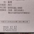 P_20170113_222432_vHDR_Auto