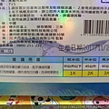 P_20180703_212437_vHDR_Auto