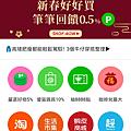 Screenshot_2019-02-07-08-44-30-333_jp.naver.line.android.png