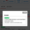 Screenshot_2019-02-25-08-24-29-192_jp.naver.line.android