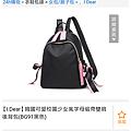 Screenshot_2019-02-22-19-45-47-743_jp.naver.line.android