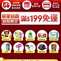 Screenshot_2019-04-09-07-10-36-966_com.shopee.tw.png