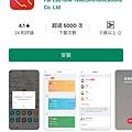 Screenshot_20200411-125143.jpg