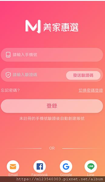 Screenshot_2021_0307_223209.png