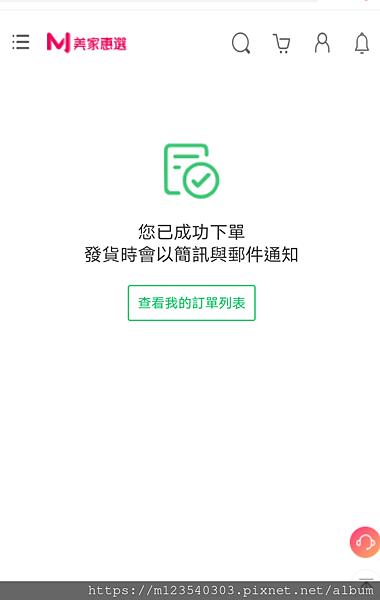 Screenshot_2021_0309_162713.png