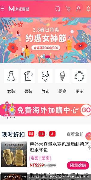 Screenshot_2021_0309_161403.png