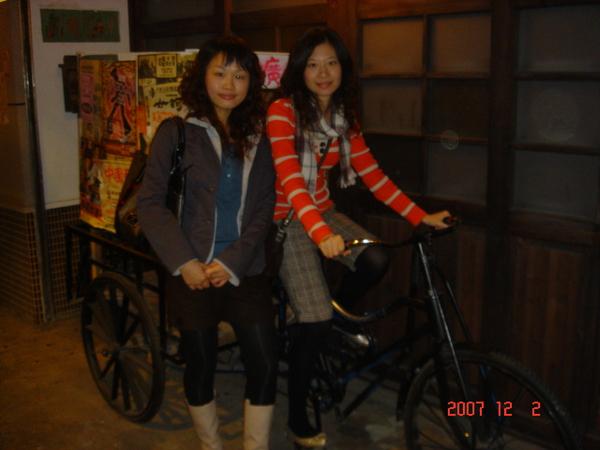 以前的載貨腳踏車