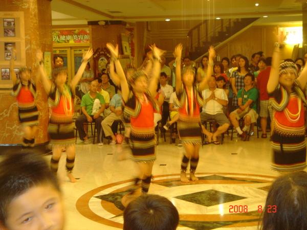 原住民表演