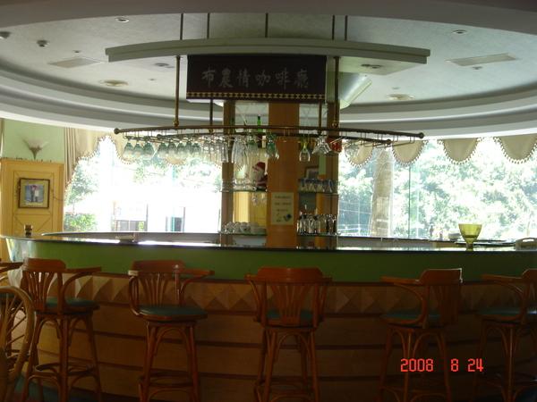飯店裡的bar台