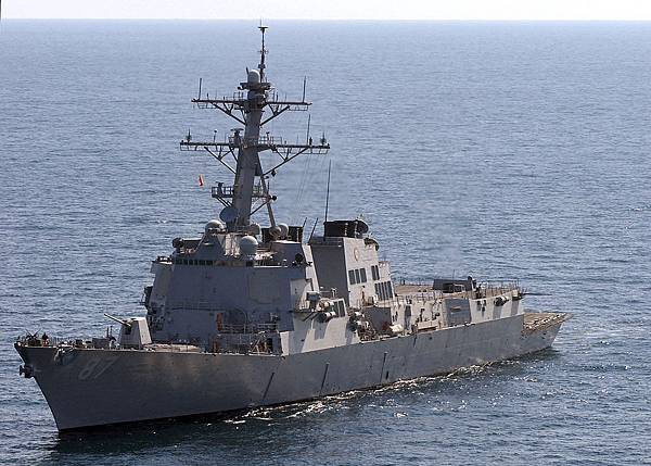 1280px-US_Navy_050208-N-5345W-016_The_guided_missile_destroyer_USS_Mason_(DDG_87)_underway_in_the_Persian_Gulf