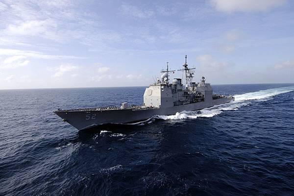 1200px-USS_Bunker_Hill